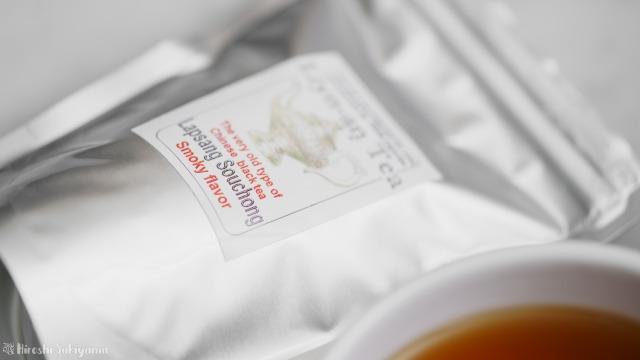 正山小種(ラプサンスーチョン)のパッケージ