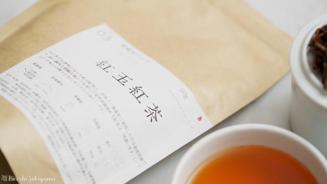 紅玉紅茶のパッケージ