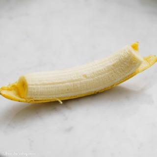 バナナを剥いた