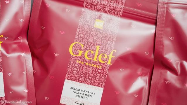 Gclef(ジークレフ)の紅茶パッケージ