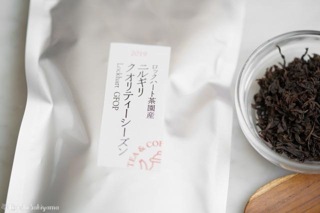 横砂園の紅茶パッケージ